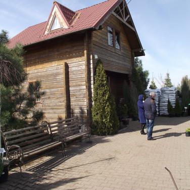 Магазин растений Одесса