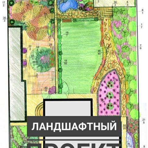 Ландшафтний проект Черноморка