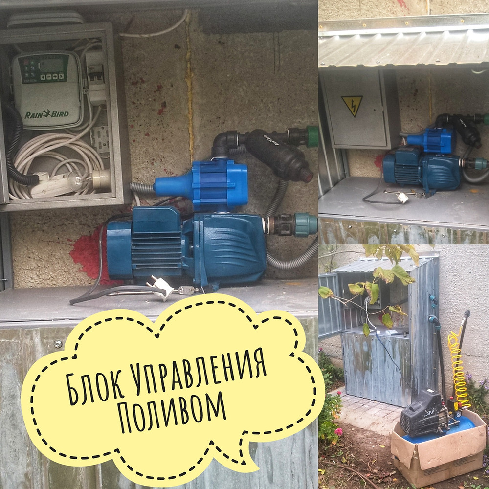Автоматика полива - компьютер, насос, компрессор