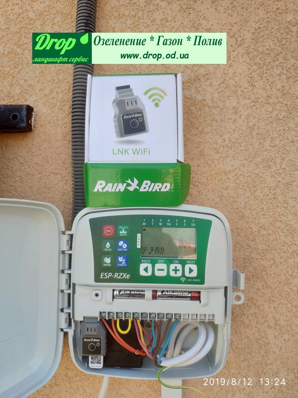 Поливочный компьютер Rain Bird ESP-RZX
