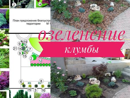 Реконструкция существующего ландшафта в Одессе