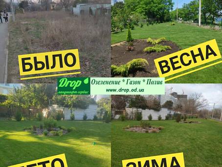 Ландшафтный дизайн Одесса на фонтане