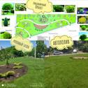 Озеленимо Одессу