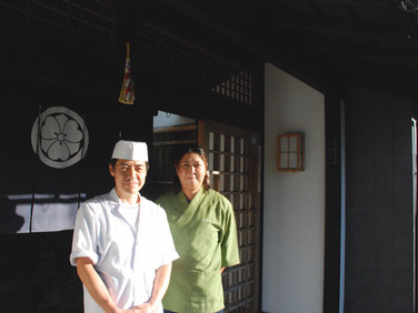 """地域とともに歩む京料理のお店~大切に受け継いでいる""""こころ""""~鳥羽甚 伊藤 由里さん、保夫さん夫妻"""