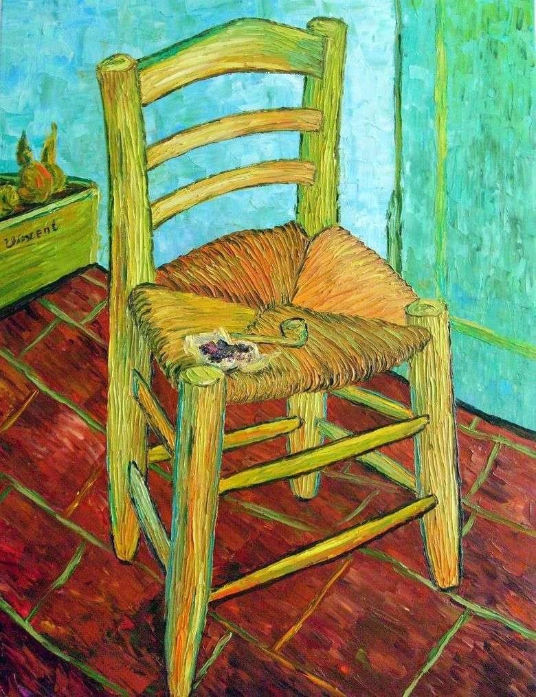 """""""La silla y la pipa"""" por Van Gogh. Tate Gallery, Londres."""