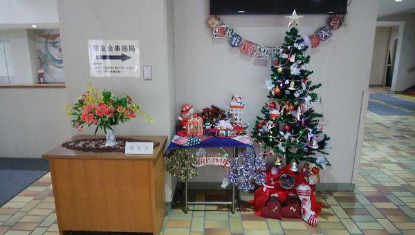 2019年12月の花とクリスマスツリー.jpg
