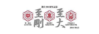 kudan-net-top01.jpg