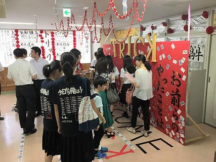 九段祭写真2.JPG