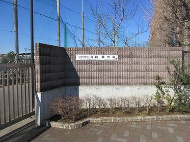北門new.JPG