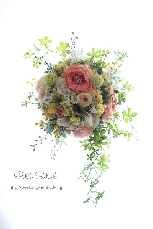 270.造花のナチュラルブーケ