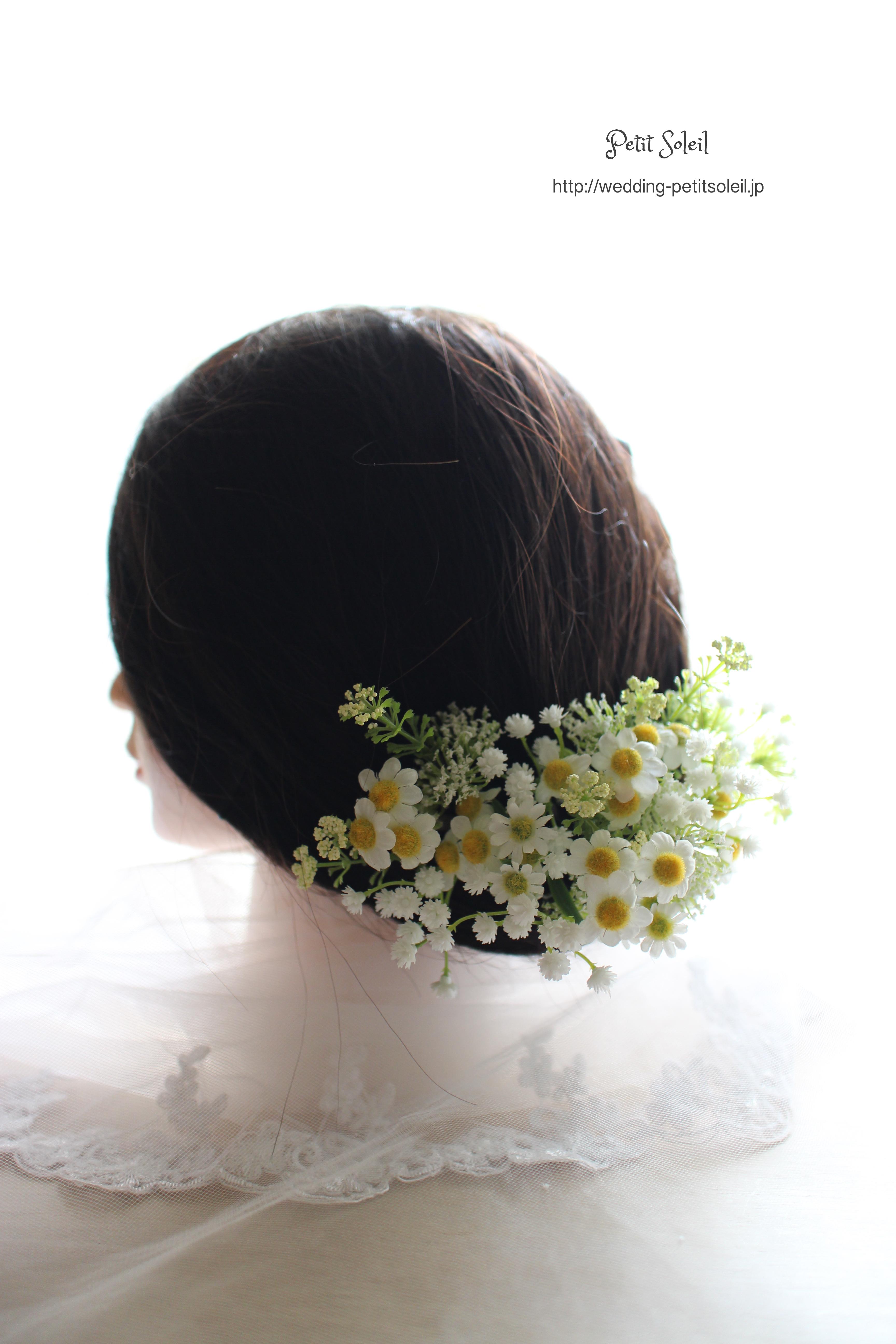 野の花風髪飾り