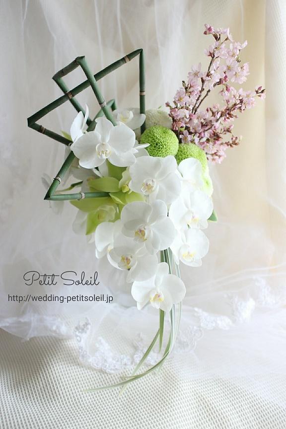 284.胡蝶蘭の和風ブーケ