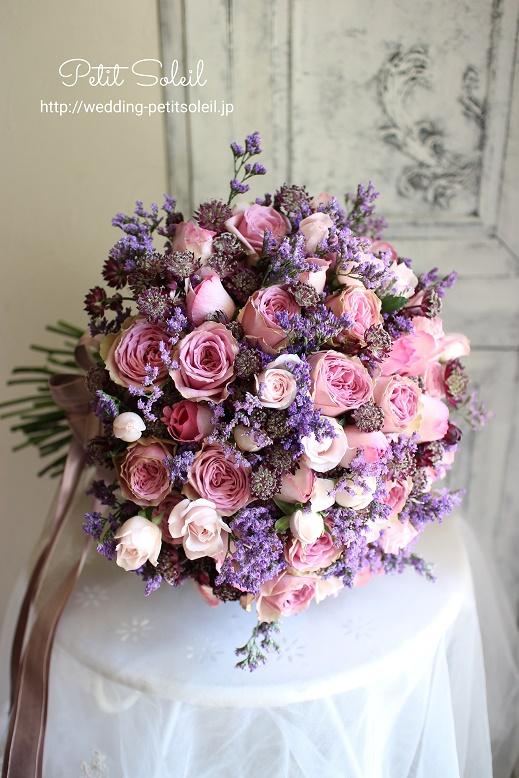 紫のボリュームブーケ