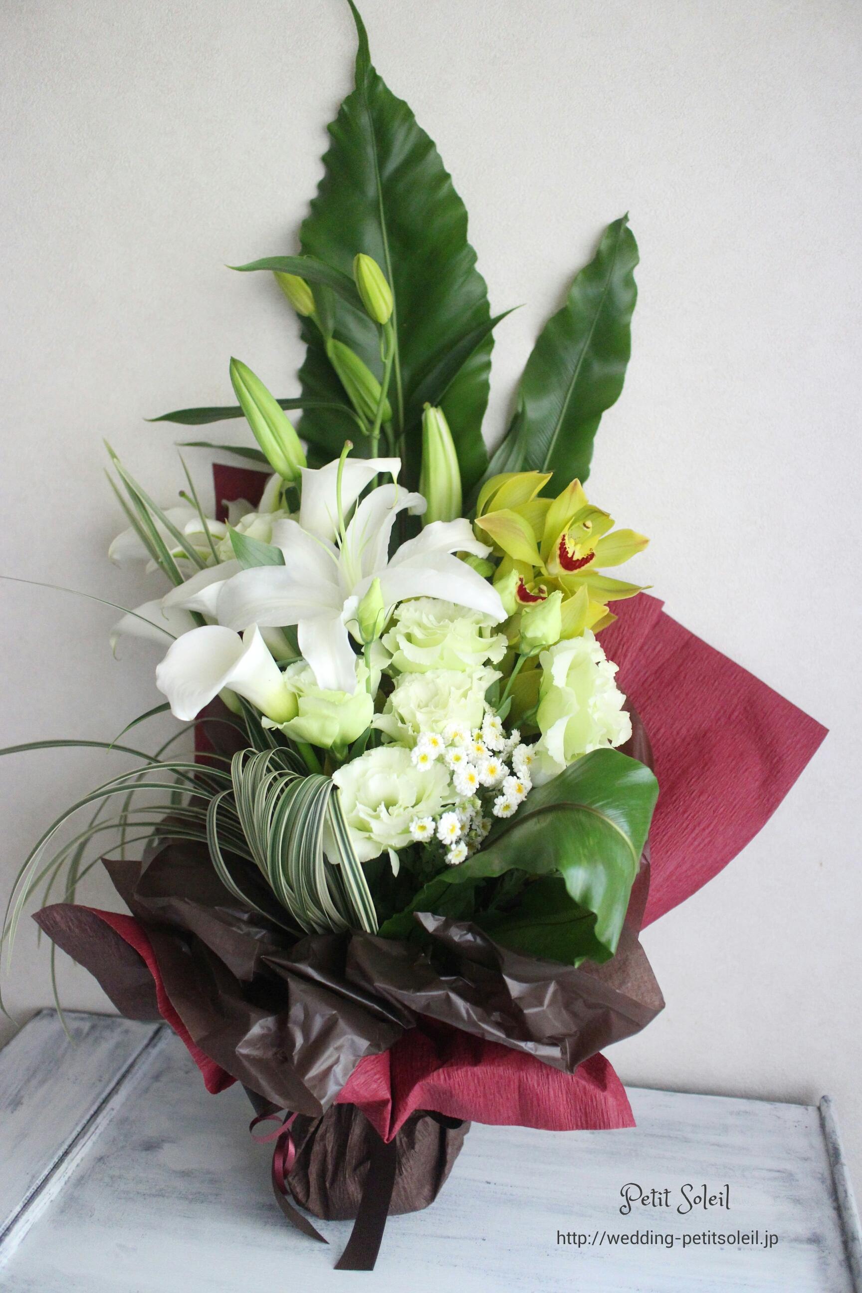スタイリッシュな贈呈用花束