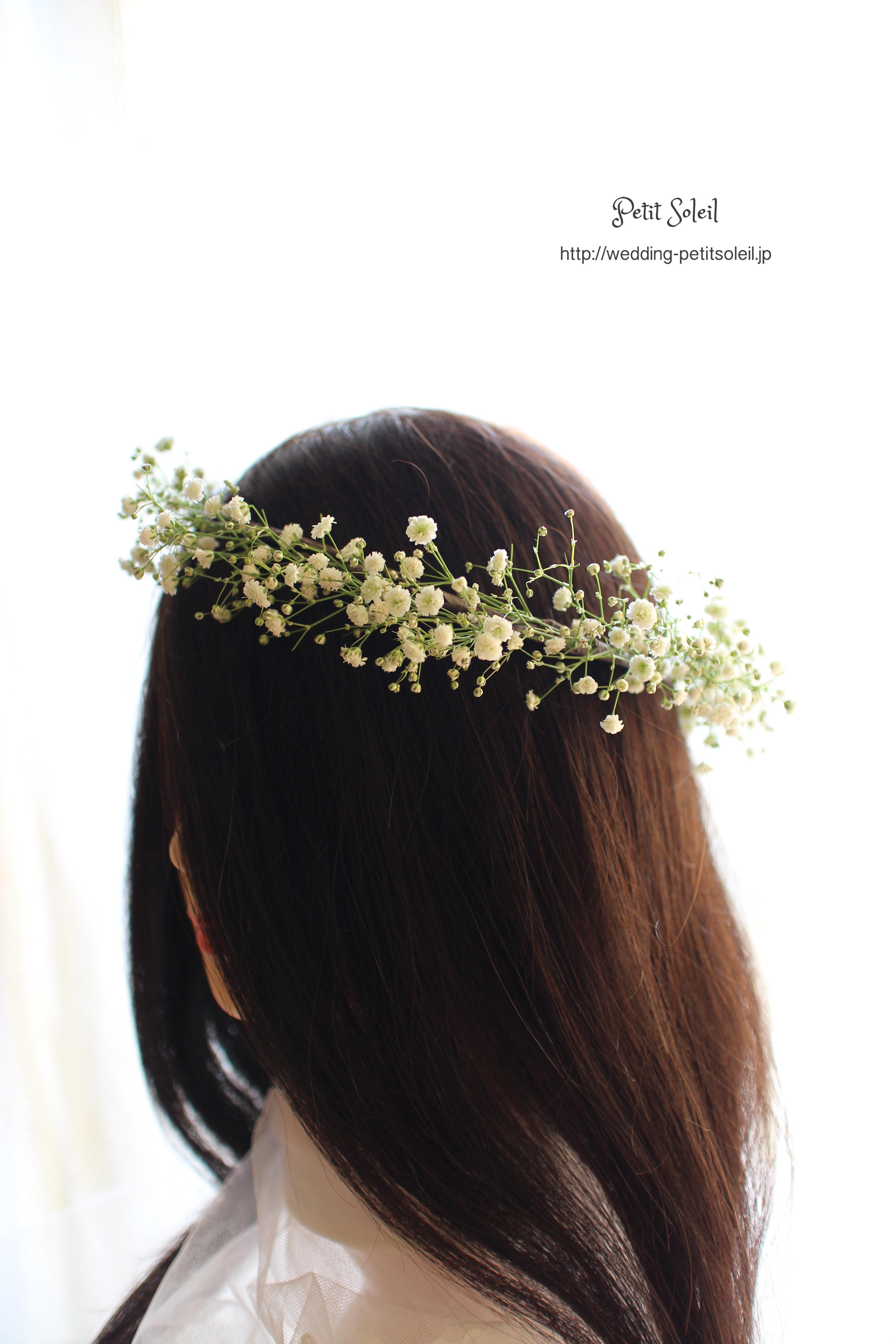 かすみ草の花冠