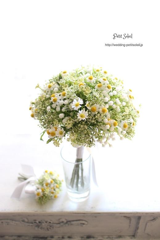 119.野の花風造花ブーケ