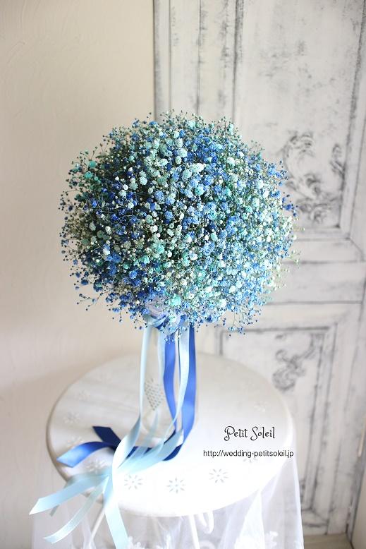 206.かすみ草のブーケ、青と水色