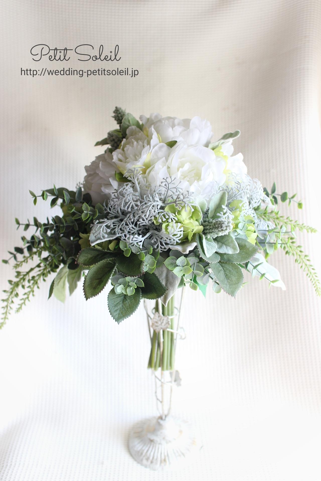 306.造花のホワイトグリーンクラッチ