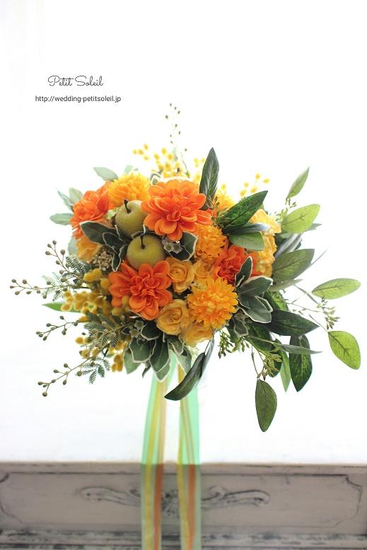 240.ビタミンカラーのナチュラルブーケ(造花)