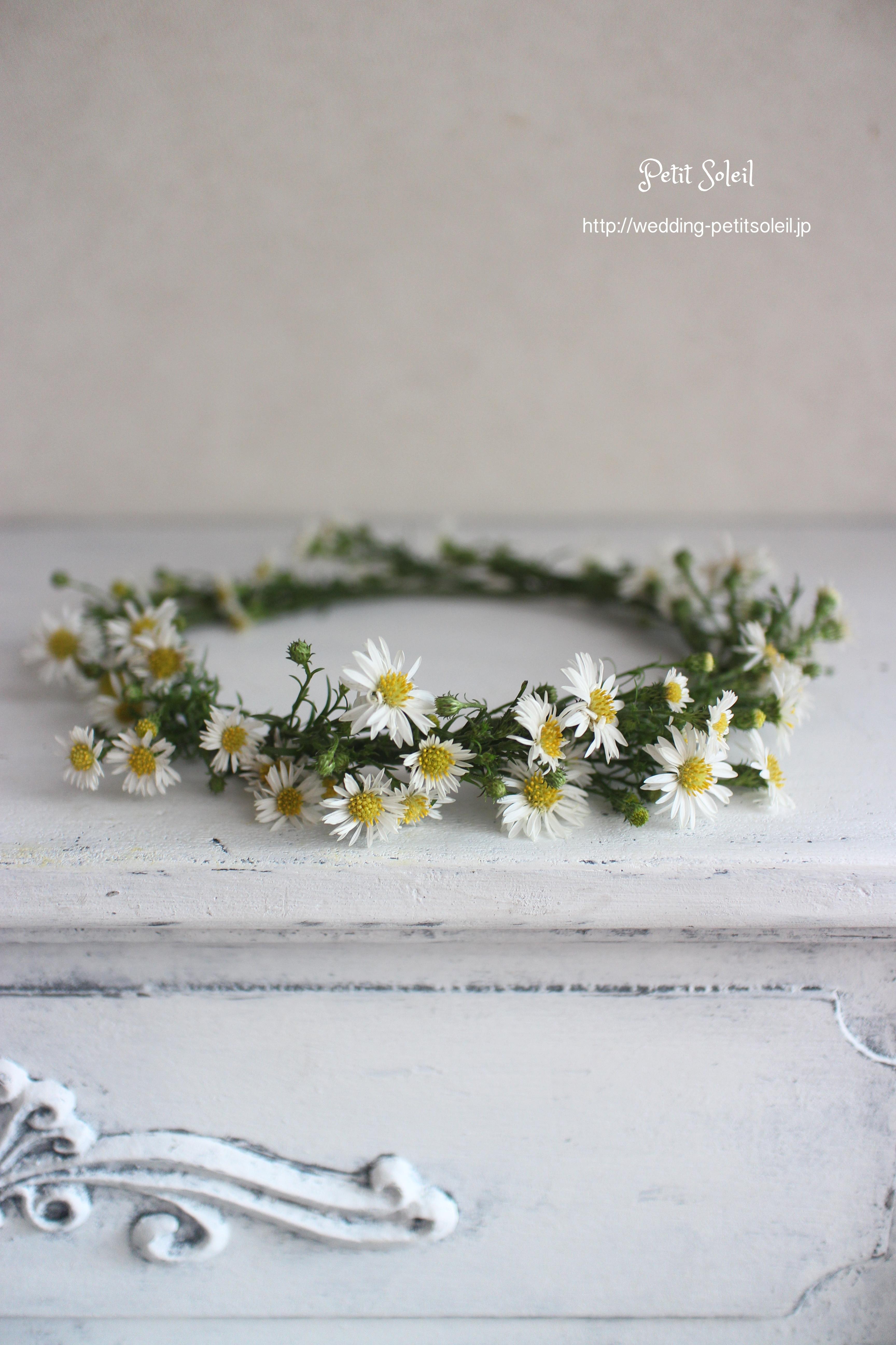 野の花風冠