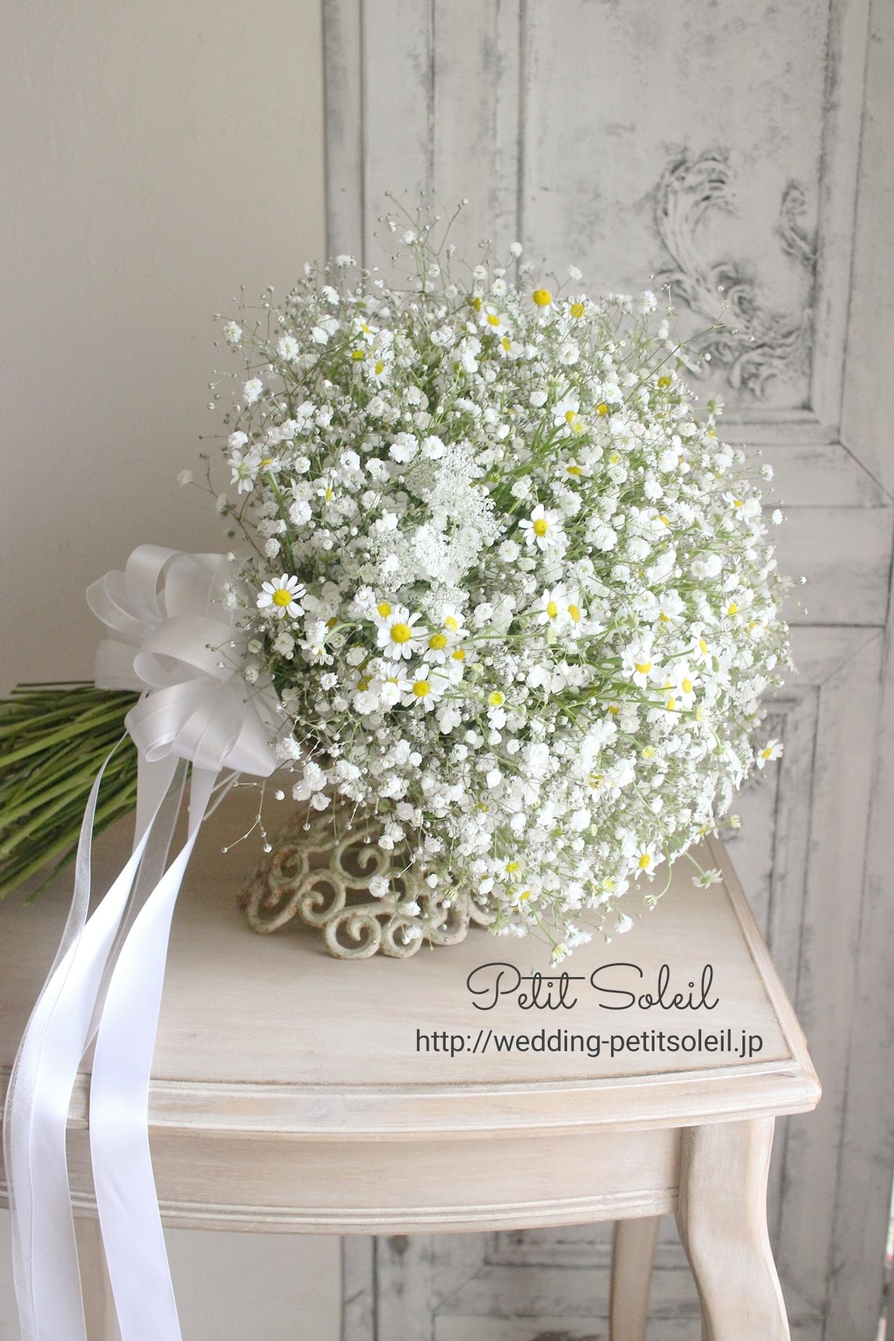 304.かすみ草と小花のブーケ