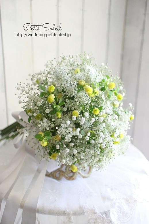 252.小花のクラッチブーケ