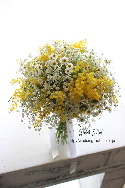 139.ミモザと小花のブーケ