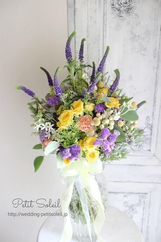 282.黄色と紫のアームブーケ