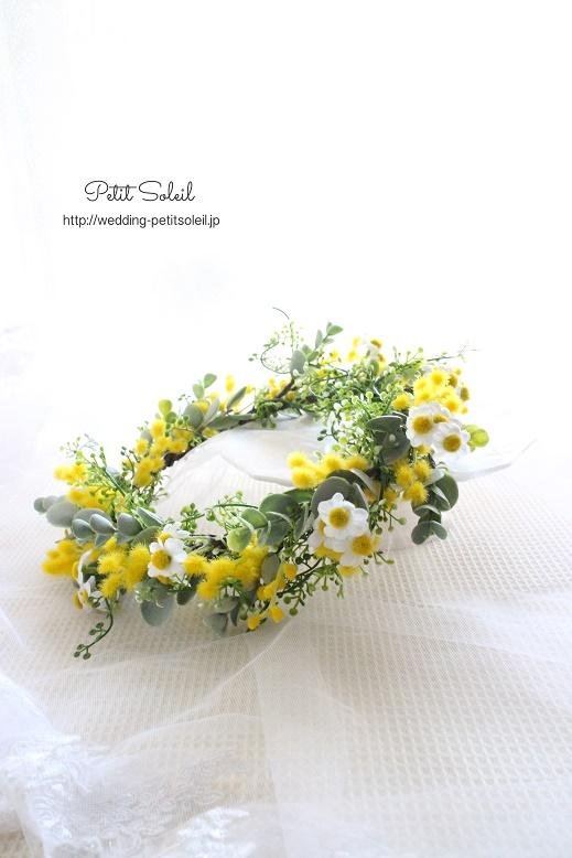 春の花冠(造花)