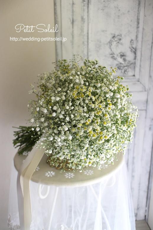 265.かすみ草と黄色い小花のクラッチ