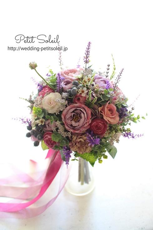 287.造花の紫ブーケ