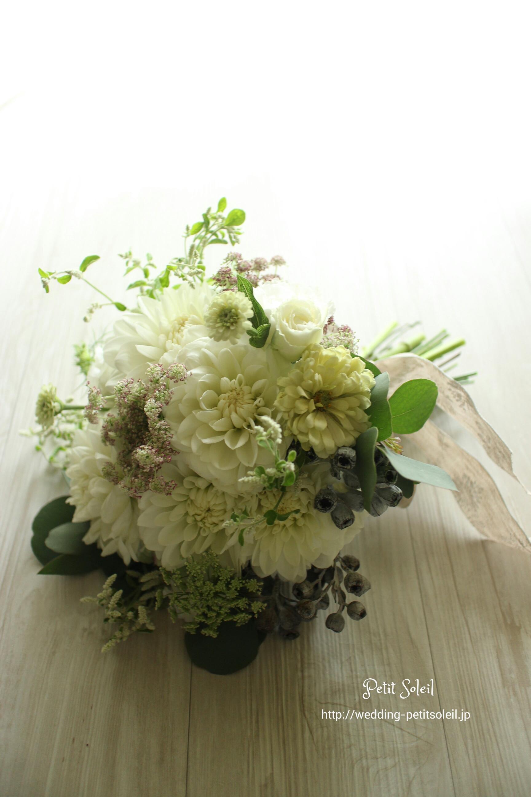 185.ダリアと白い花のクラッチ