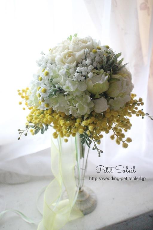 299.ミモザと白い花(造花)