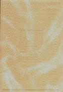 סידור ובנה ירושלים (לבן) נוסח אשכנז