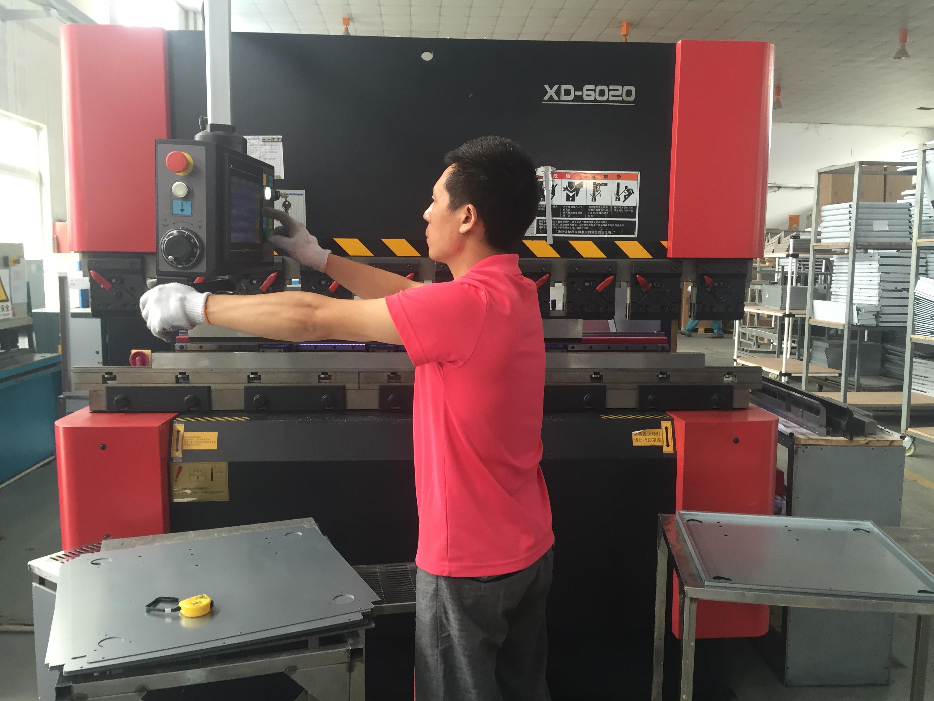 Production machine photo