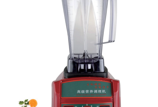 Commercial grade blender Bar Blenders & Smoothie Makers