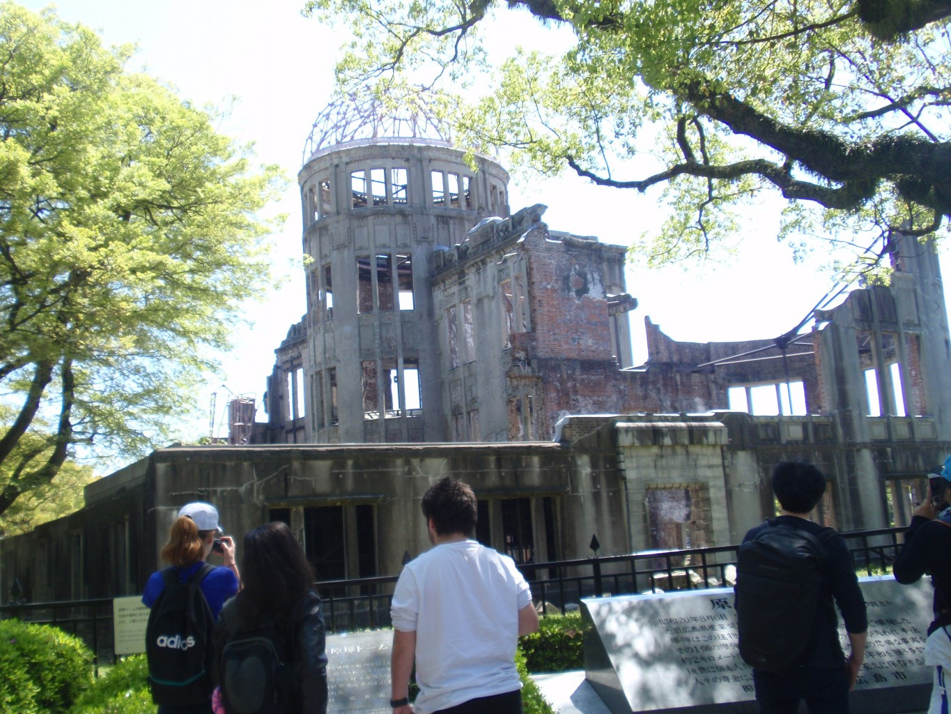 Atomic-Bomb-Dome-in-Horoshima.jpg