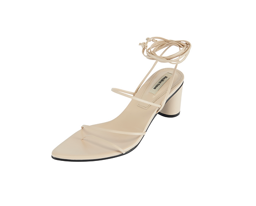 Reike Nen Odd Pair Sandals - Beige