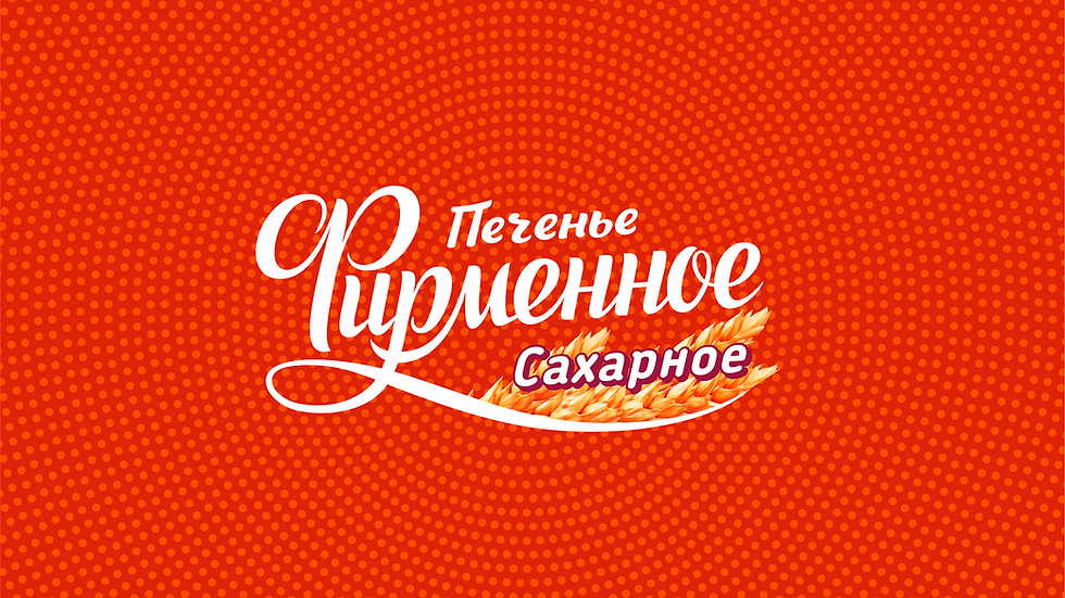 Упаковка_Подложка.png