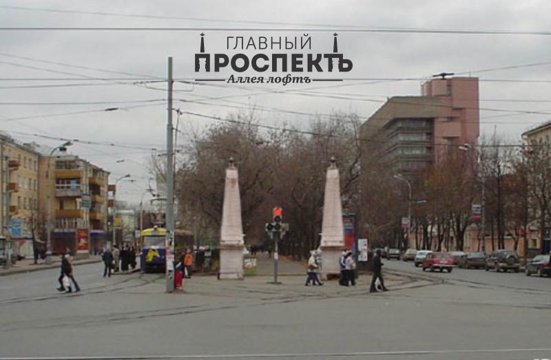 Главный проспект, 2, 1.jpg