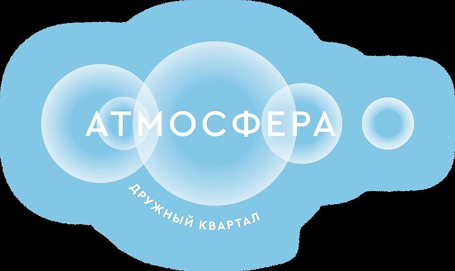Atmosphera_logotypes_Invert 1, тень.png