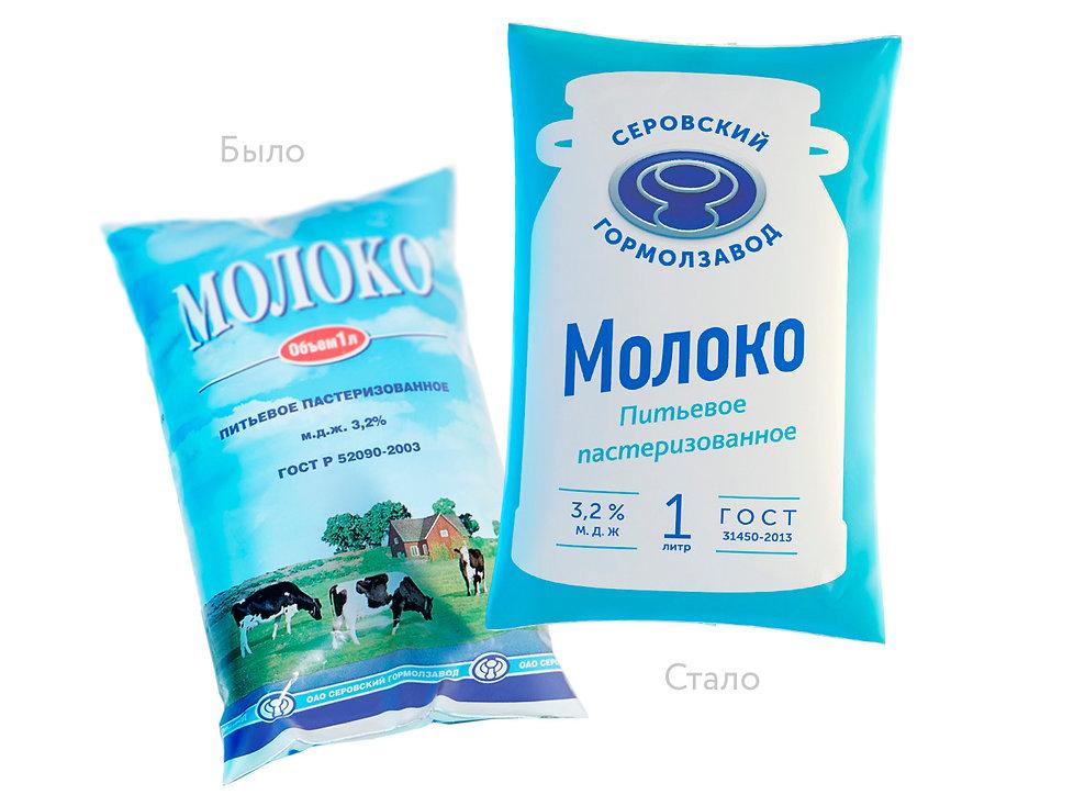 1 Обновление пачки молока 1 л, 3,2.jpg