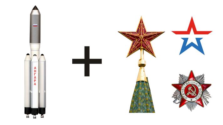 Как мог выглядеть логотипа космодрома Восточный