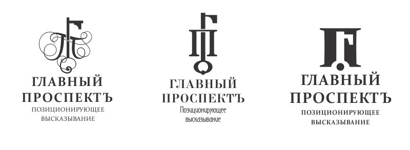 Главный проспект, 5, 1.jpg