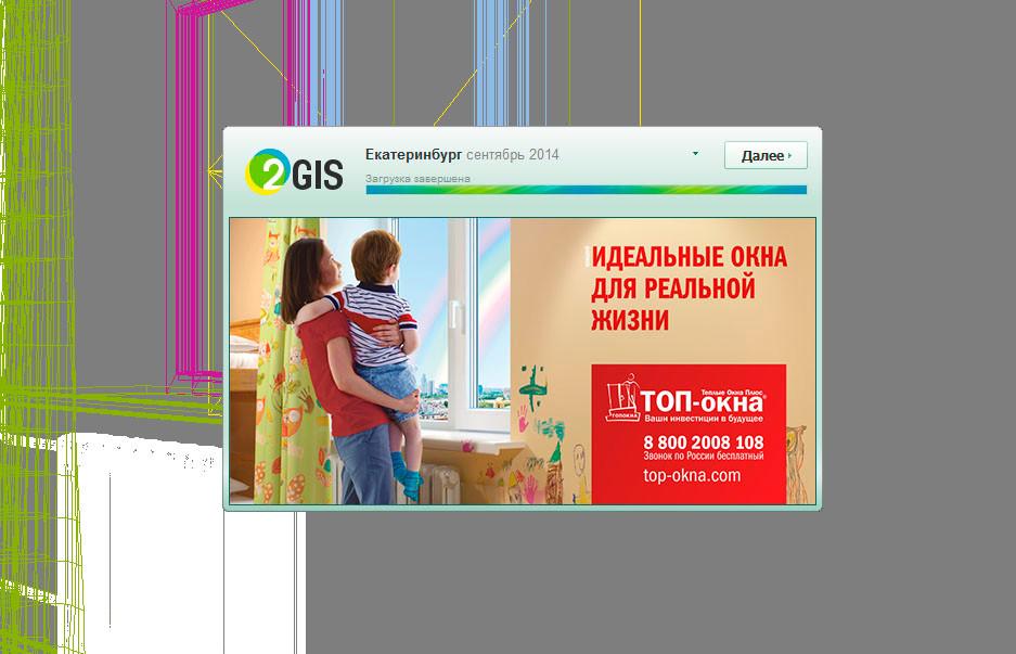 Для портфолио 1.jpg