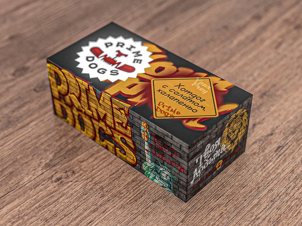 Prime Dogs, оформление коробки 3.jpg