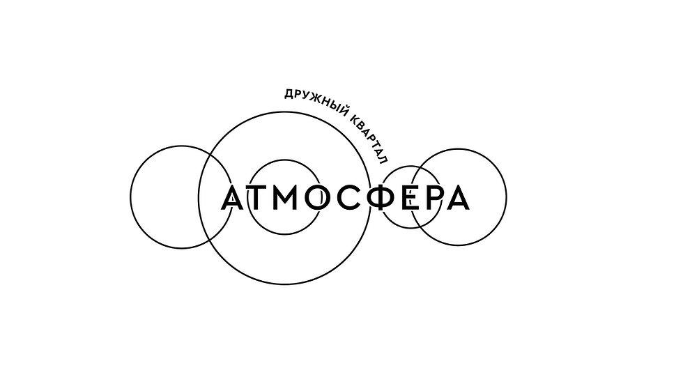 Atmosphera_logotypes_Line 8.jpg