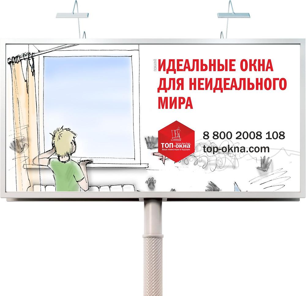 Топ окна, 3, 3.jpg