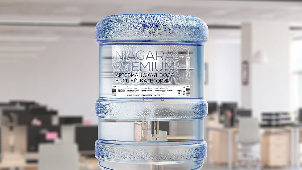 Bottle Niagara premium in office.jpg