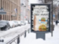Сити зимой.jpg